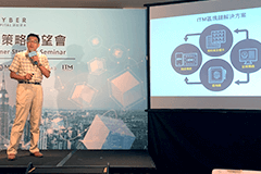 ITM breaks the trilemma of blockchain, converging the IoT and blockchain technology