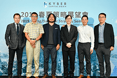 Kyber Capital continues to be optimistic about blockchain investment