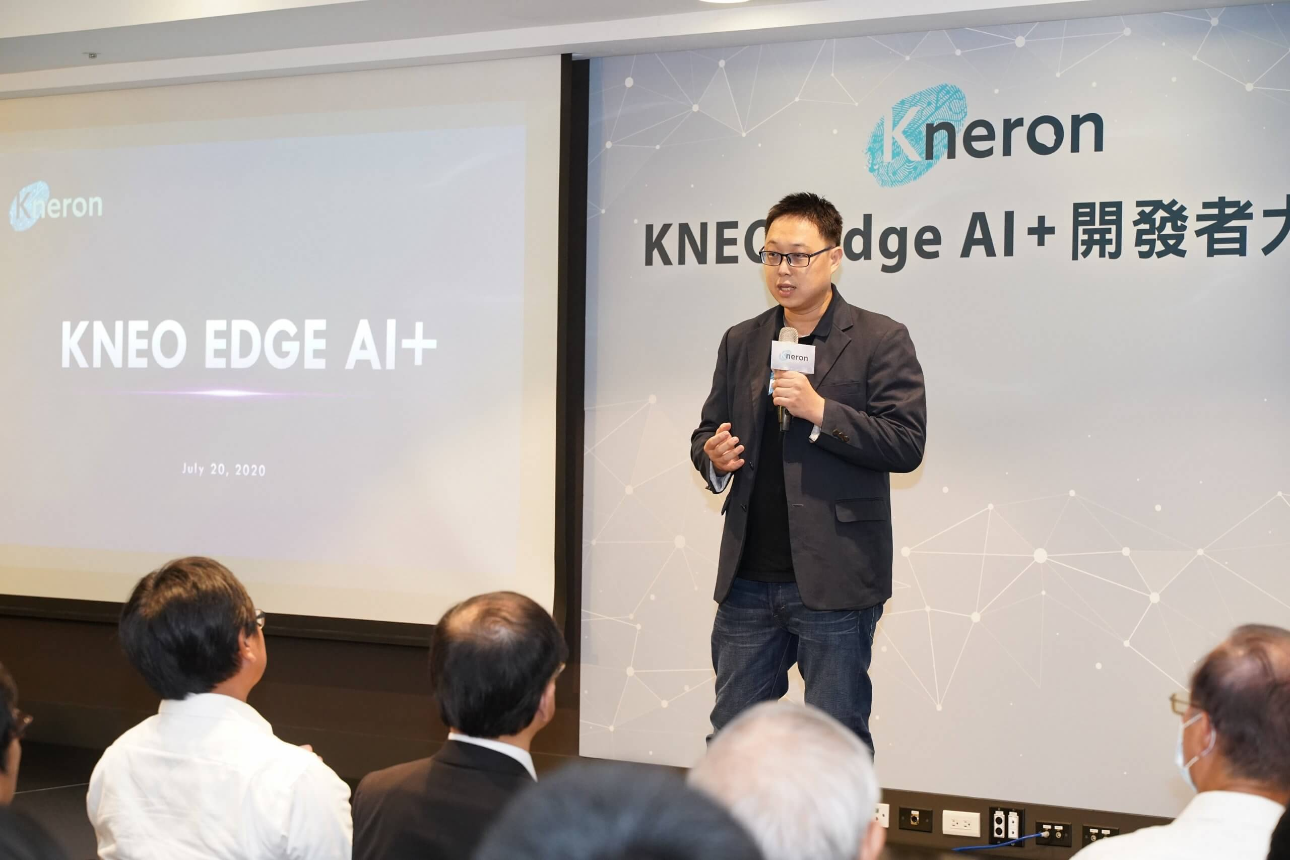 ITM and Kneron launched blockchain-enabled edge AI to make possible the realization of the convergence of Blockchain and AIoT