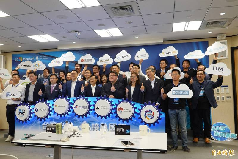 To foster the national startup team in Taiwan, Microsoft builds a global partner ecosystem